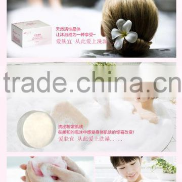Effective Skin Whitening Soap Black Pigment Removal Soap Whole Body Whitening Cream 50g