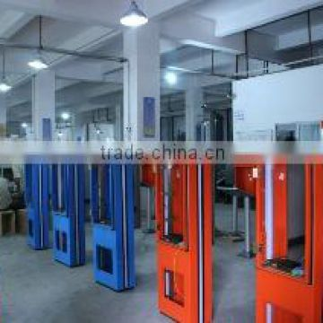 Shenzhen Fujica Intelligentized System Co., Ltd.