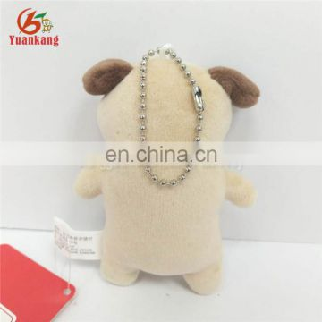 Custom Plush Animal Toy Mini Stuffed Dog Keychain