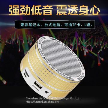 S72u bluetooth speaker mobile phone wireless mini computer audio cannon portable car plug-in heavy subwoofer