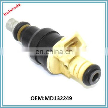 Promotion for NOS MoPar 1987-92 Chysler Dodge INJECTOR MD132249