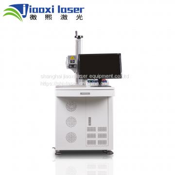 Jiaoxi desktop fiber laser marking machine 20W