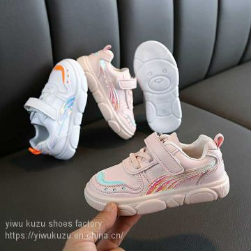 Children's shoes sports shoes casual shoes