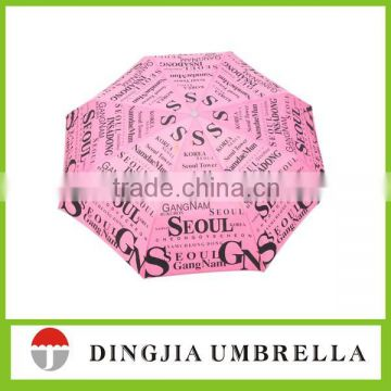 2014 new style auto 3 fold umbrella as corporate gifts