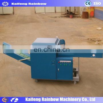 Electric speed adjustable cloth cutting machine