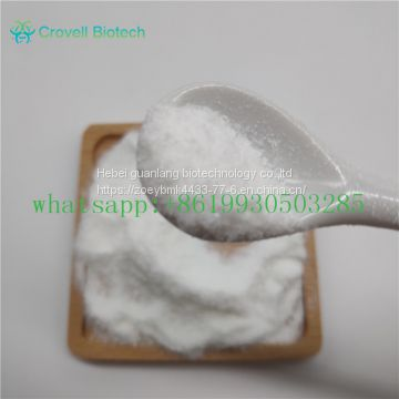 CAS 5086-74-8 Tetramisole hydrochloride/ Tetramisole HCL by China supplier