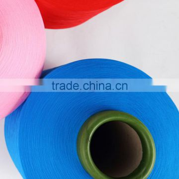 High Quality Polypropylene Yarn, Optical White 150D PP Dty Yarn For Knitting Socks