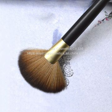 Individual Customize Synthetic Hair Fan Brush Makeup Brush