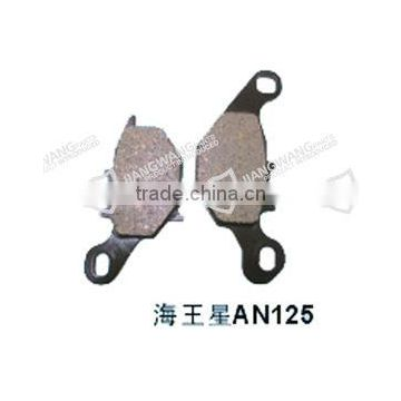 motorcycle brake shoe pad AN125