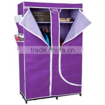 Folding Plastic Portable Wardrobe