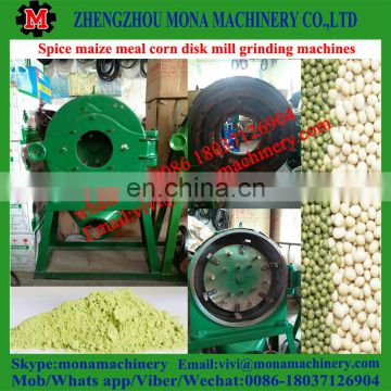 Universial grinding mill / Hot sale soybean grinding machine / Different grain universal mill