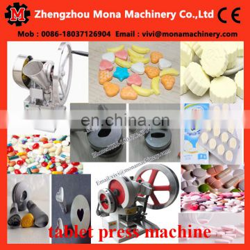 Single Punch Tablet Press Machinery,TDP-1.5 Tablet Presser