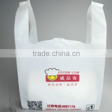 food packaging designer HDPE Clear Plastic T Shirt Bag With Custom Printing with high quality