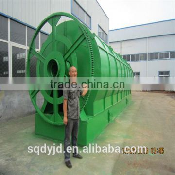 High profitable environmental safety waste plastic pyrolysis plant to fuel  oil