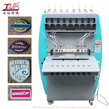 JY-B01 pvc automated dispensing machines