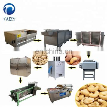 Low price raw cashew nut sheller machine for dried cashew nut processing line