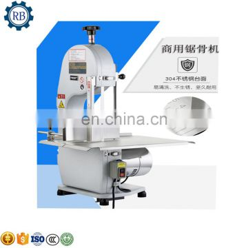 2017 New Electric Meat Cutting Machine Price/Meat Bone Saw Machine/Meat Cutter Machine For Sale