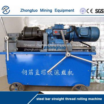 Wholesale Straight thread rolling machine