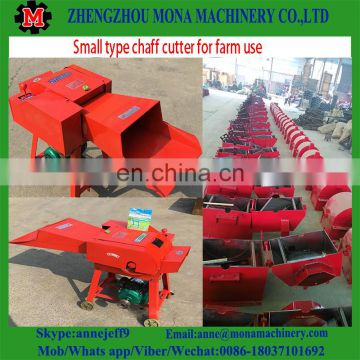 Best selling corn stalk cutting machine/grass shredder machine for Agricultural Animal Feed Chopper