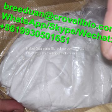 High Purity CAS 139755-83-2 Sildenafil