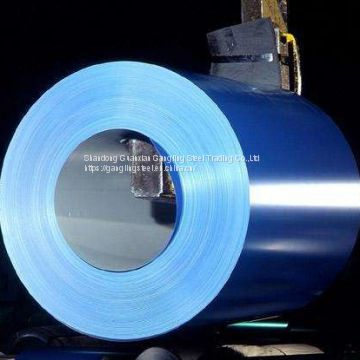 High Quality Prepainted Steel Coil‎