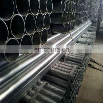 Good quality bs1387 galvanized steel tube/GI steel round tube