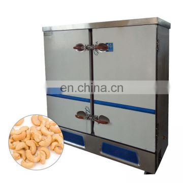 200kg cashew cooking machine cashew steam boiler price