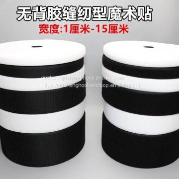 70% nylon 30% polyester hook and loop velcro tape for garment industry