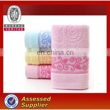 5 Star High-Quality Hotel Face Towel