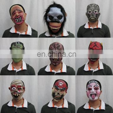 Wholesale Halloween latex Terror Mask DX-MK-0648