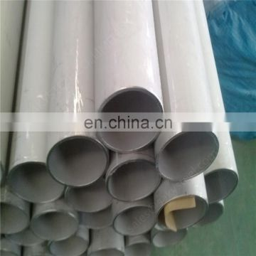 316L stainless steel seamless pipe 6 inch