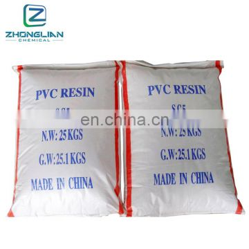 Taiwan Formosa Plastic Raw Materials PVC Resin K Value 66 67 68 Price
