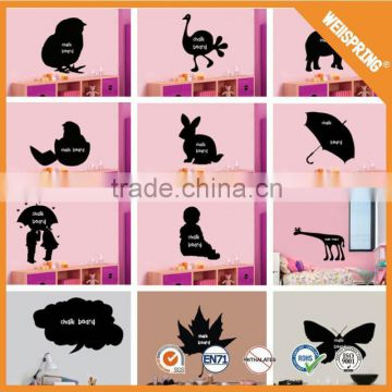 Hot sale Tshirt blackboard sticker,self-adhesive wall decals home decor