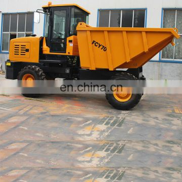 construction machine micro heavy duty FCY70 Loading capacity 7 tons tilting cart with cheaper price