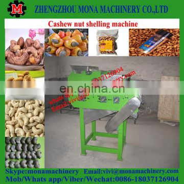 good quality cashew nut shucker machine/cashew nutshucking machine/cashew nut shelling equipment