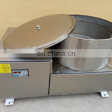 High quality Potato Chips Deoiling Machine French fries dewatering machine