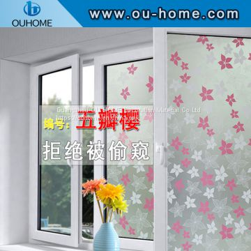 BT840 PVC stained window tint for home