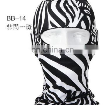 Quickly Dry Facekini Sun Protection Fashion Facekini Nice Mask