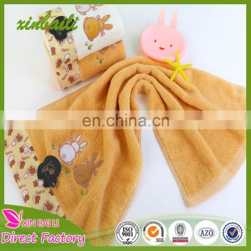 Slap-up High Quality Applique Wedding Set of Towels