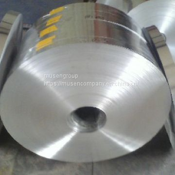Aluminium Coil/Aluminium Strip with Low Price Manufacture Made In China