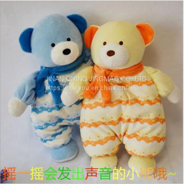 New Instant Teddy Bear Plush Toy Baby Doll With OEM ODM Service