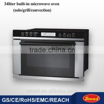 Electrical kitchen appliances 110v or 220v built-in microwave oven                                                                                                         Supplier's Choice