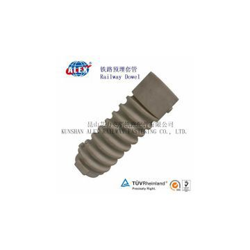 Railway Screw Dowel For Railroad, HDPE Railway Screw Dowel, Railway accessory supplier Railway Screw Dowel