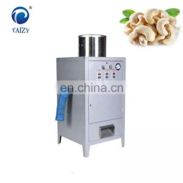 Cashew Peeling Machine Manufacturer from China Rigidly Designed Cashew Peeling Machine for Sale