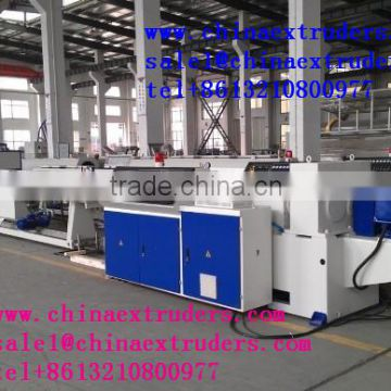 PVC irrigation pipe making machine/drip irrigation pvc pipe extrusion line/drip irrigation pipe production line