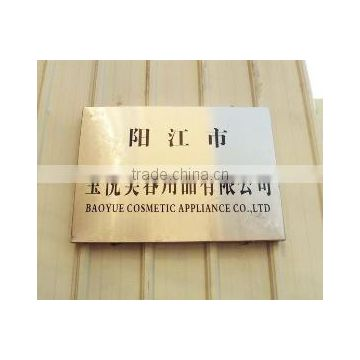 Yangjiang Baoyue Cosmetic Appliance Co., Ltd.