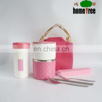 set in bag stainless steel lunch boxes with water bottle