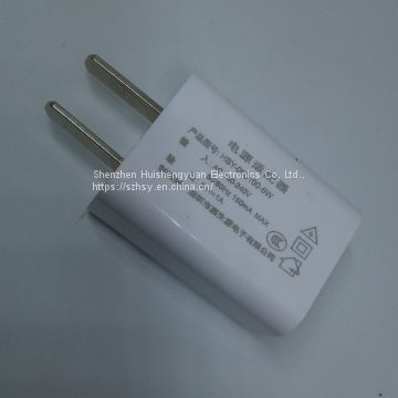 USB charger plug, 5V1A European, American, medium pin