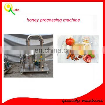 commercial honey purify machine/honey filtering machine/honey purifier filter machine
