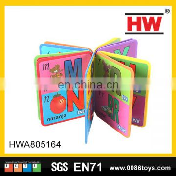 Colorful Story EVA Book Educational Toys